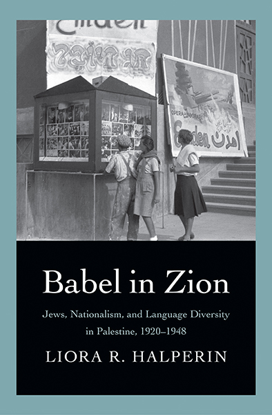 Babel in Zion by Liora R. Halperin