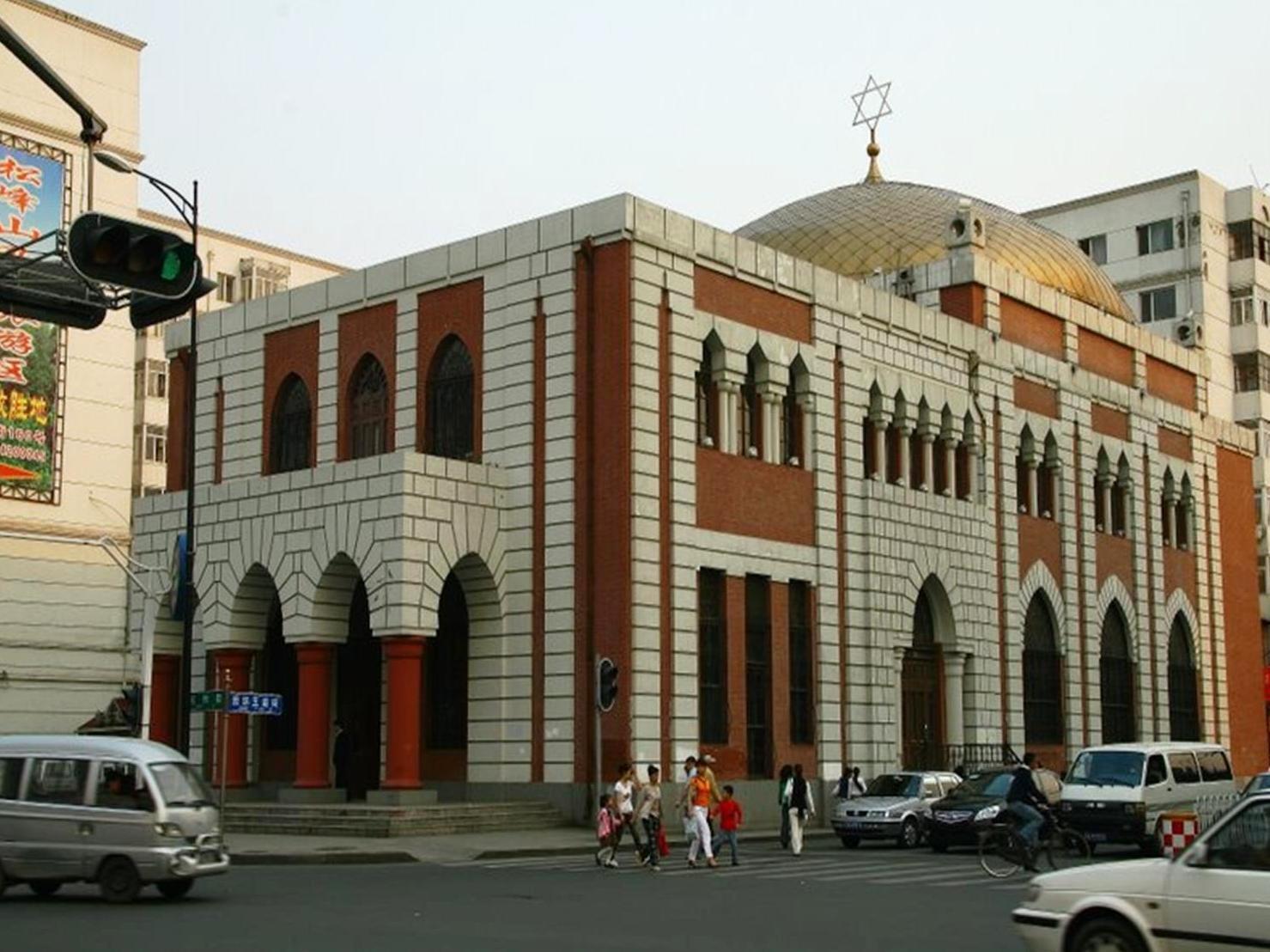 New Harbin Synagogue