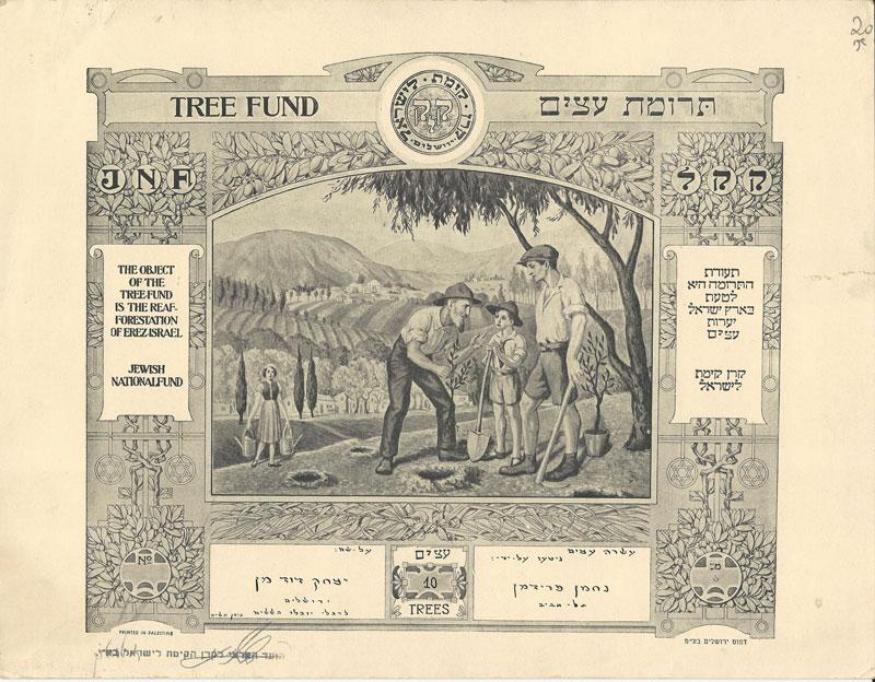Tree-Fund