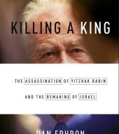 killing-a-king