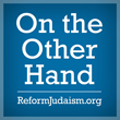On_the_OtherHand_Ten_Minutes_of_Torah