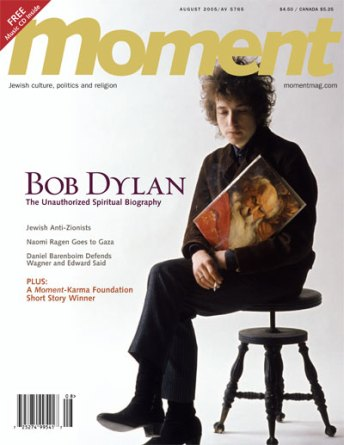 dylan-cover