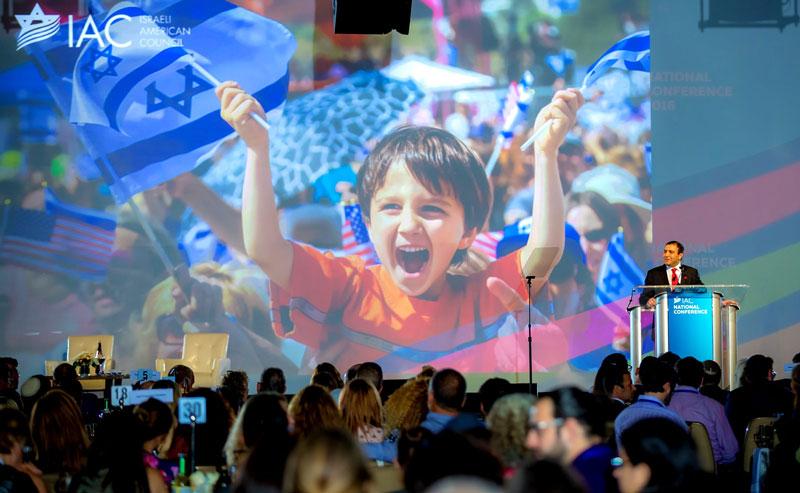 Israel-America Council cofounder / CEO Shoham Nicolet