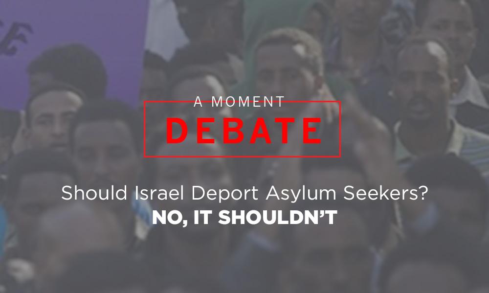 israel asylum no