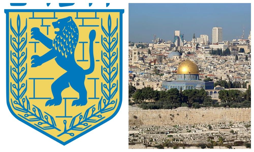 jerusalem mayor