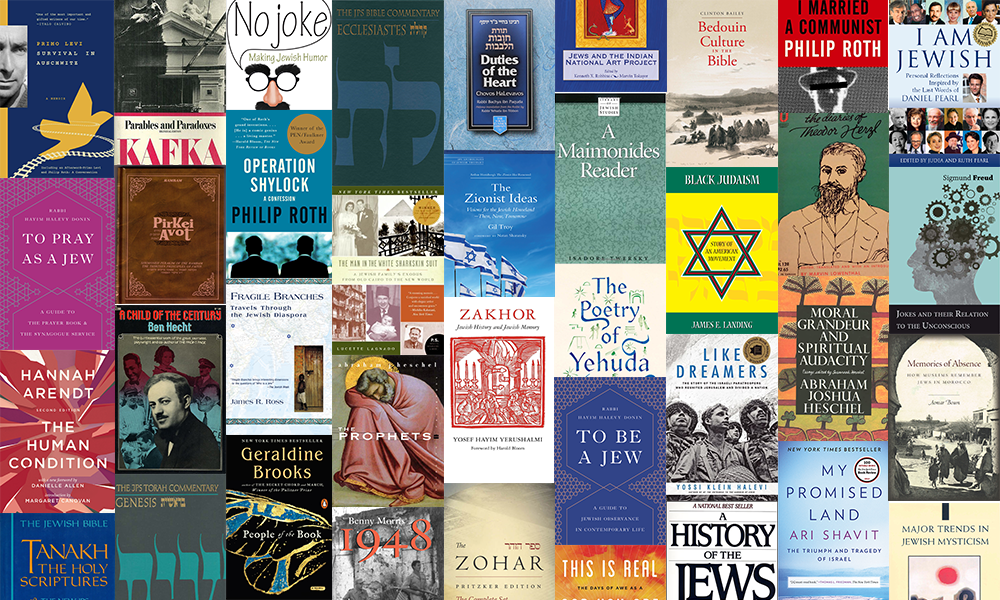 5d488997a7 What Five Books Should You Read To Be An Educated Jew?
