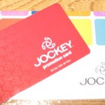 Giveaway: Win a $25 Jockey GC – Ends 3/12/12