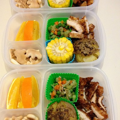 Easy Lunch Boxes GIVEAWAY