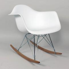 Mid Century Rocking Chair Nursery Ikea Leather Chairs Control Brand 60s Review
