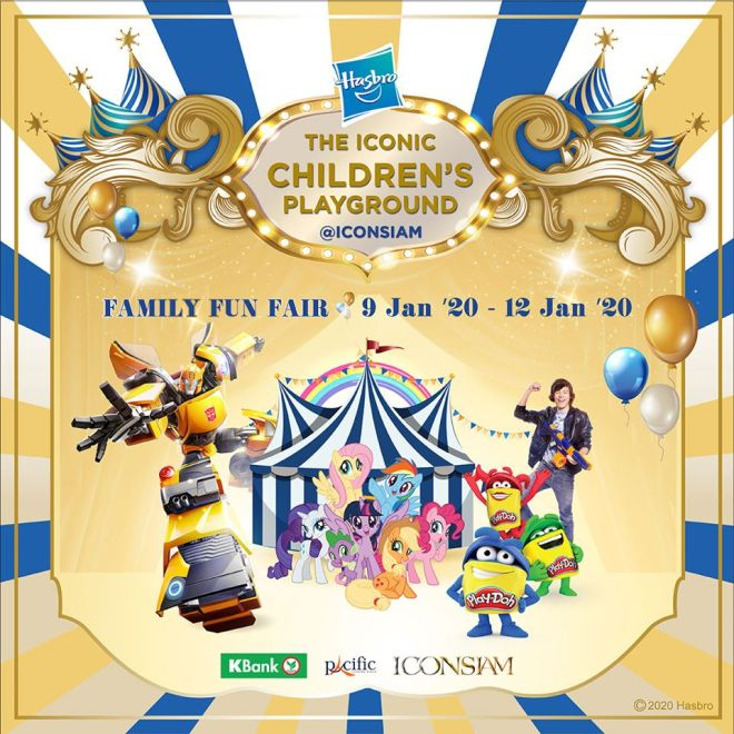 Iconsiam Children's Day 2020