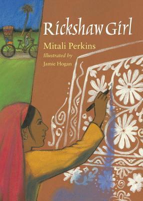 Rickshaw Girl Bookshark