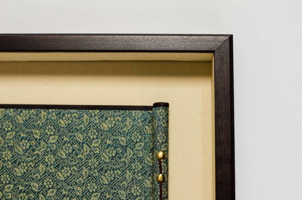 Mona Lisa Framing – Testimonials: Education Is Life Itself