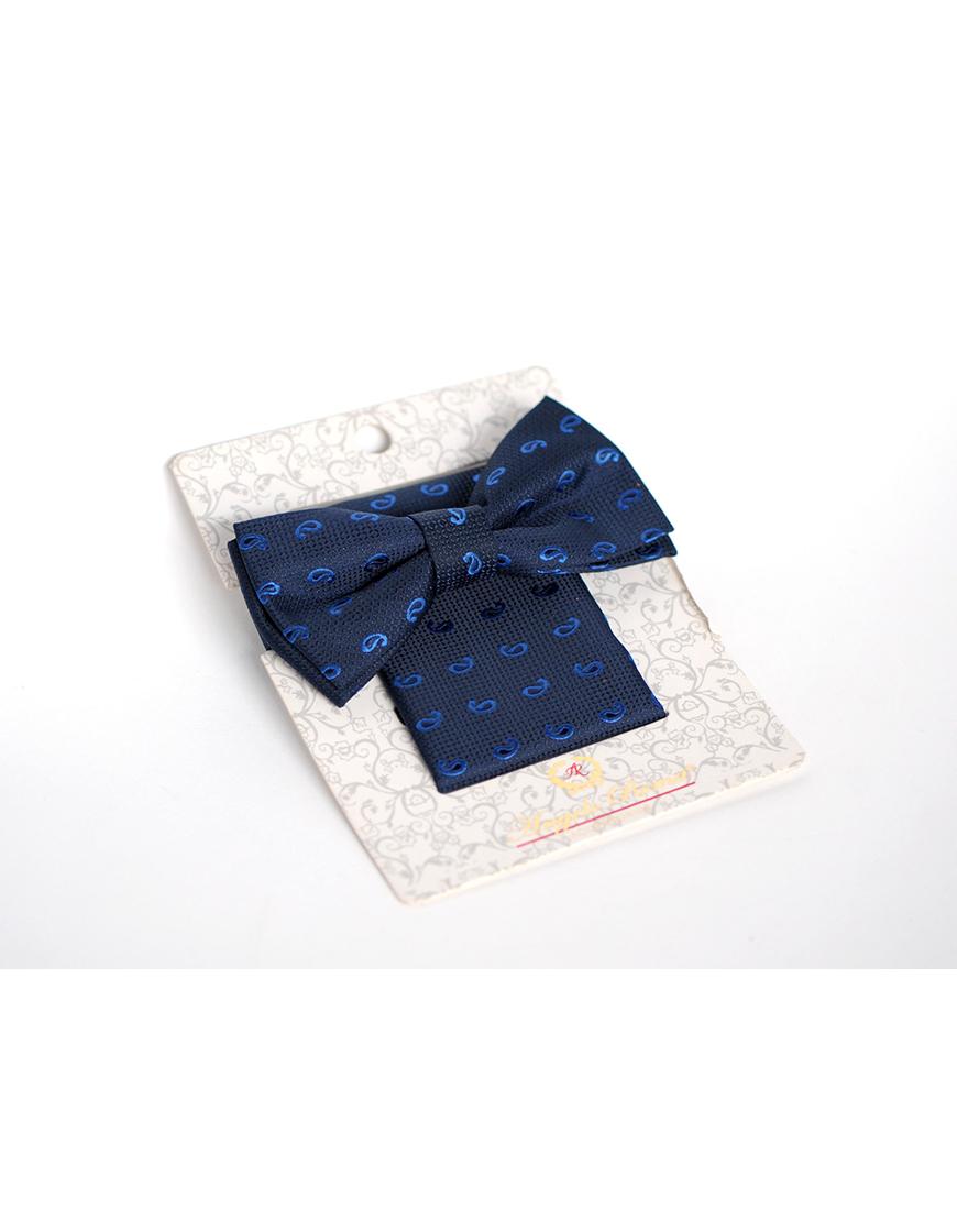 Papion Barbati Bleu Ginere Microfibra Elegant Texturat 90 Lei
