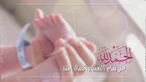 """""""الشهري"""" يُرزق بمولود أسماه """"ياسر"""""""