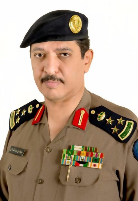 """""""القرشي"""" مديراً للدفاع المدني بمنطقة مكة"""