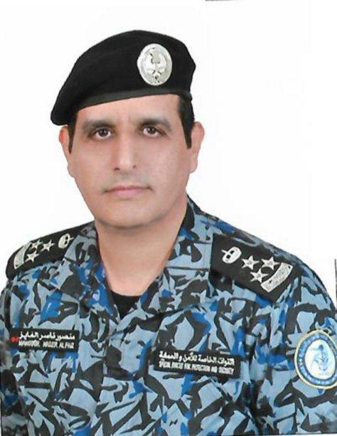 """""""الفايز"""" نائبًا لقائد القوات الخاصة للأمن والحماية"""