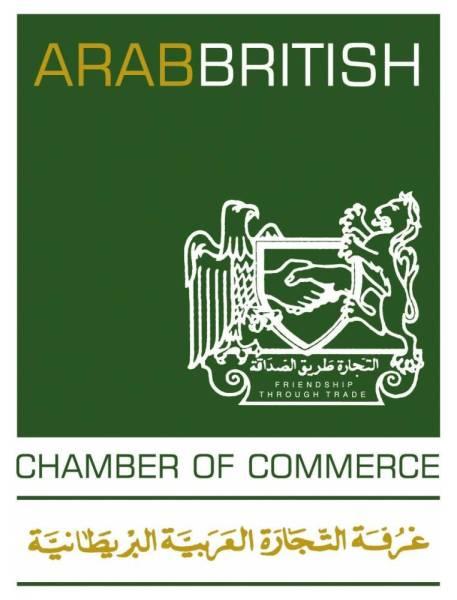 بهية النصيان تحتفل بحصولها على عضوية الغرفة العربية البريطانية