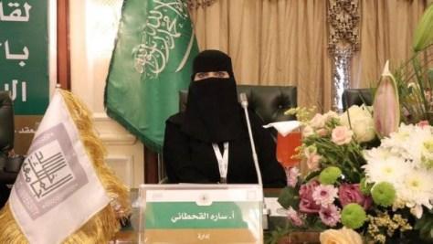سارة القحطاني مديرة الإعلام في جامعة الملك خالد