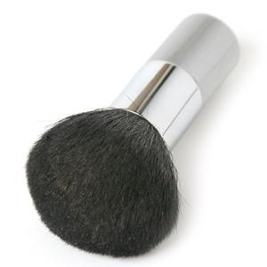 Ultimate Powder Brush