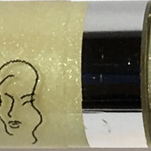Jade Rainbow Lip Lite