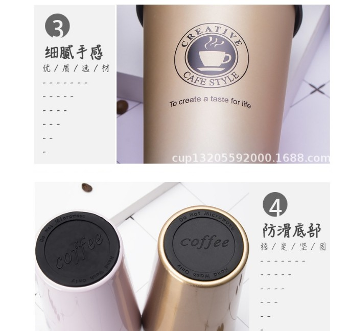 {免運商品} 韓版商務簡約咖啡防漏保溫304不銹鋼材質隨行杯 - 熱賣免運商品區