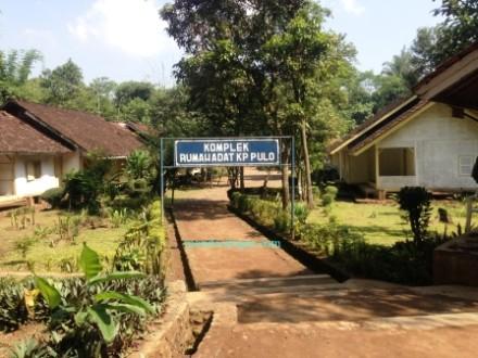 Rumah Kampung Pulo