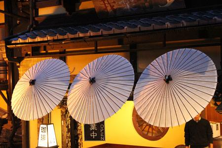 japon-assurance
