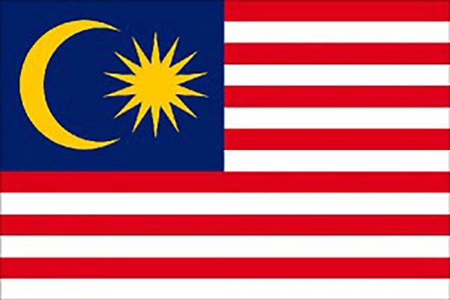 assurance-malaisie