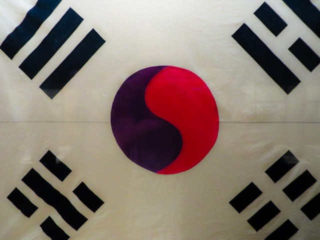 Viagem Coreia do Sul, a bandeira do pais