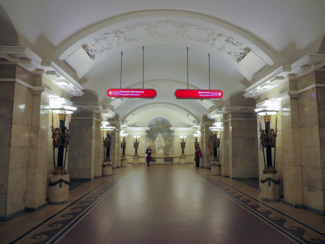 russian metro stations