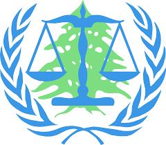 Le Tribunal Spécial sur le Liban devrait rendre son verdict le 18 août 2020