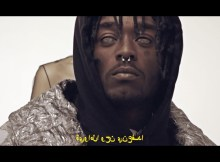 Lil Uzi Vert - XO Tour Llif3 (Official Music Video)