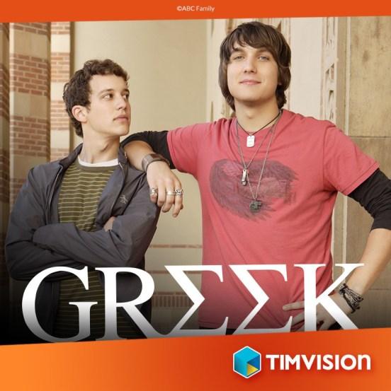 Greek timvision