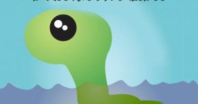 Le avventure di George Scottish - Il mostro di Loch Ness