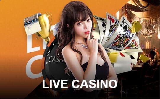 ライブカジノとはどんなゲーム