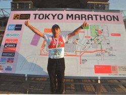 Tokyo Maraton