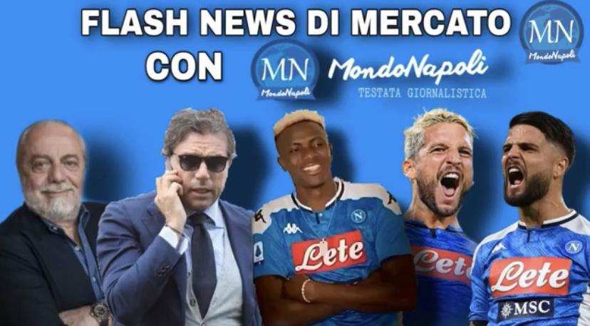 Le Pillole Di Mn Le Ultime Sul Calciomercato Del Napoli Sul Nostro Canale Youtube
