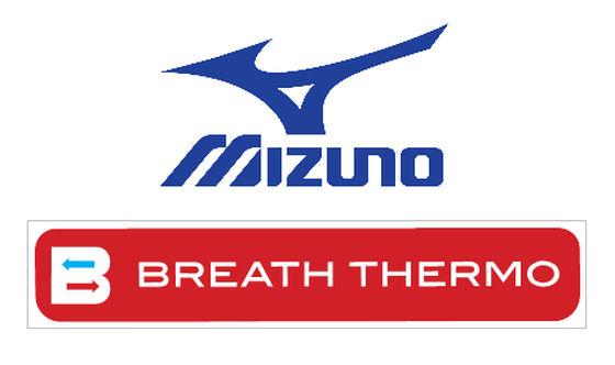 Mizuno Breath Thermo Mondo Triathlon FCZ #ioTRIamo