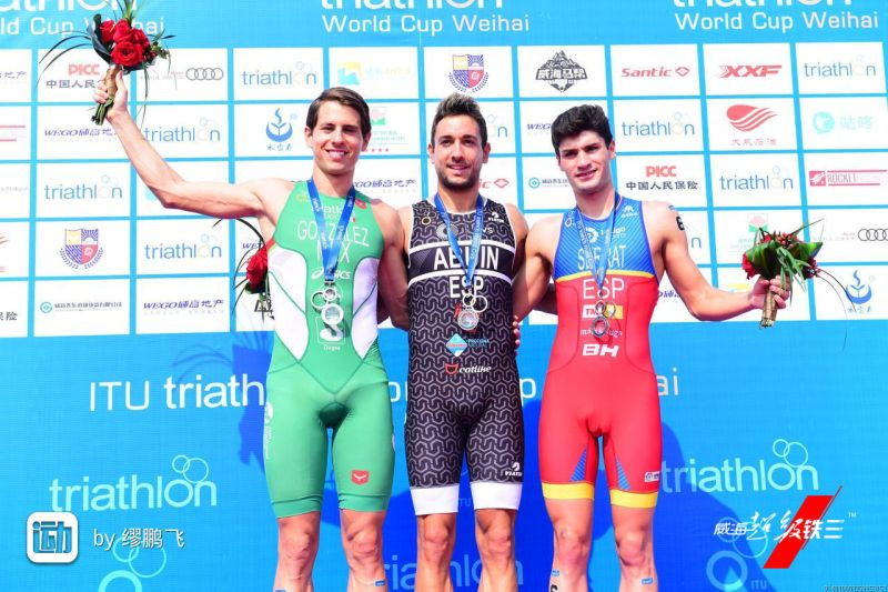 2017-09-30 Weihai ITU Triathlon World Cup
