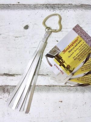 Schlüsselanhänger / Lederquaste