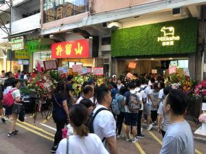 Hong Kong 香港-1