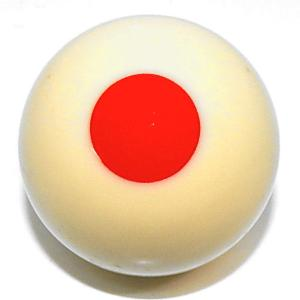 White With Red Spot Pool Ball For Bumper Pool Tables | moneymachines.com
