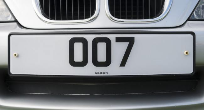 Personalised 007 number plate