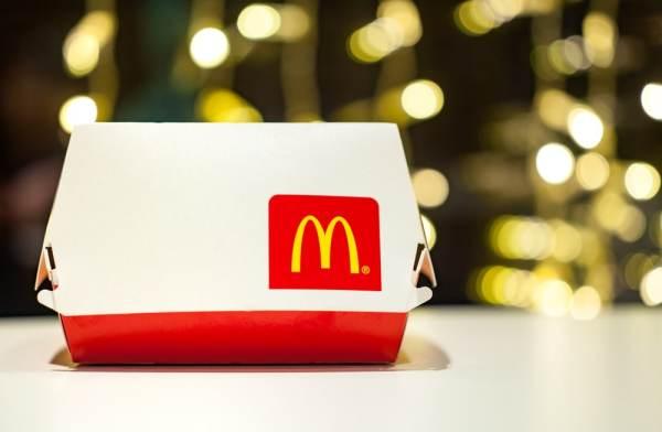 McDonalds takeaway box