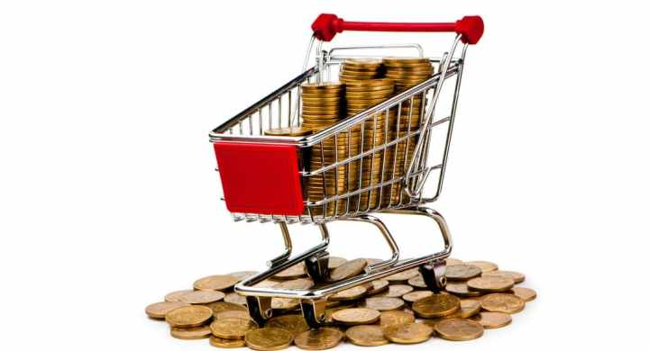 What is a fund supermarket?