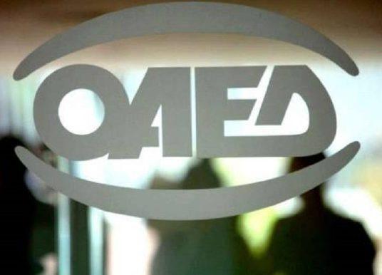 ΟΑΕΔ-Νέο πρόγραμμα: «Bonus» μέχρι 17.000 ευρώ σε ανέργους για να στήσουν επιχείρηση