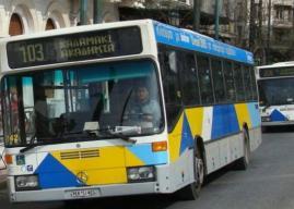 Μέσα Μαζικής Μεταφοράς: 655 προσλήψεις και προμήθεια λεωφορείων