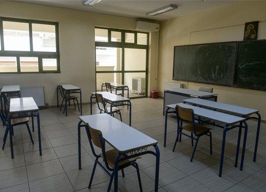 Αυτά είναι τα σενάρια για το άνοιγμα των σχολείων τον Σεπτέμβριο