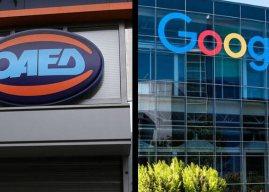 Μία εβδομάδα απομένει για τη συμμετοχή επιχειρήσεων στο 100% επιδοτούμενο πρόγραμμα για το ψηφιακό μάρκετινγκ