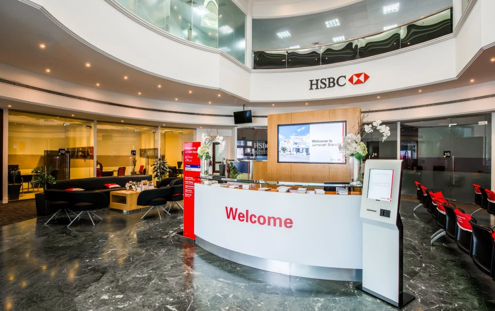 HSBC Advance Checking $350 Bonus – Available Online, Nationwide